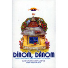 Dinom, danom - CD Cover